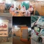 جمعية بارق الخيرية تستقبل زكاة الفطر بموقعها السنوي وسط السوق
