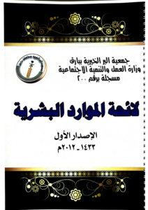 مستند 62-01