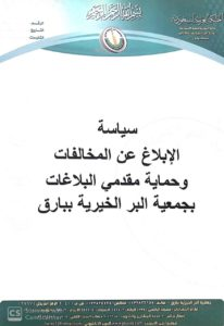 42245E16-ADC1-43B5-9687-C8E990283FBE