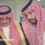 مجلس إدارة جمعية البر الخيرية ببارق يبايعون ولي العهد وولي ولي العهد